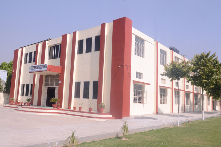 Greater Heights Public School-Campus view