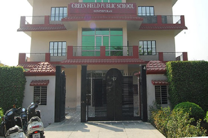 Green Field Public Junior High School-Campus View
