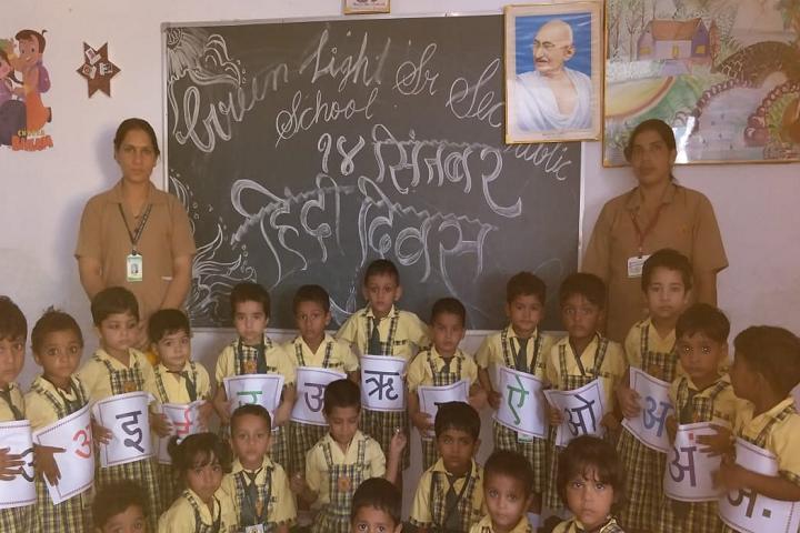 Green Light Public School-Hindi Diwas