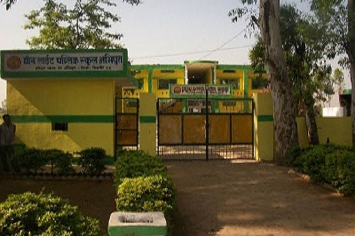 Green Light Public School-School building
