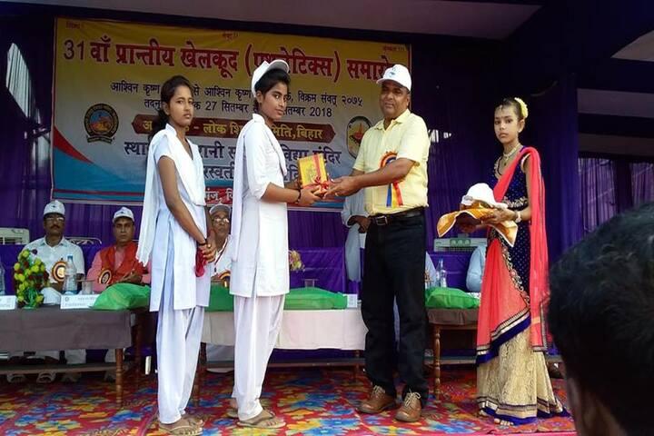 Shri Rani Saraswati Vidya Mandir-Award