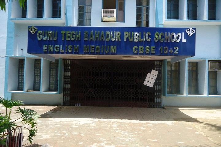 Guru Tegh Bahadur Public School-Campusview