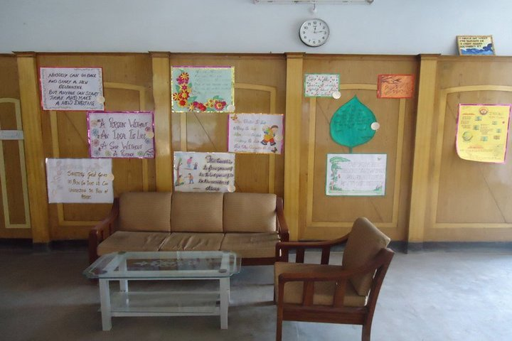 Guru Tegh Bahadur Public School-Visitors Area