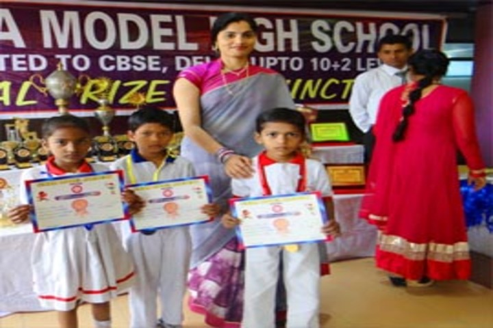 Sinha Model High School-Winners