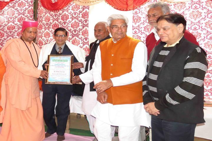 Gurukul Public School-Award