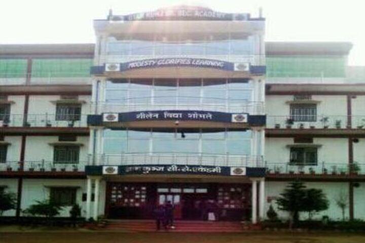 Gyan Kunj Senior Secondary Academy-School Front View