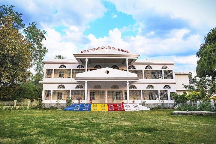 Gyan Peethika-School View