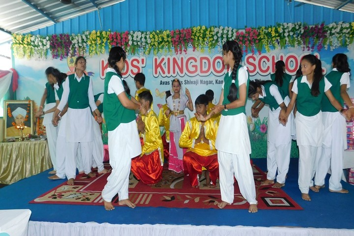 Gyan Sthaly Public School-Dancing Activity