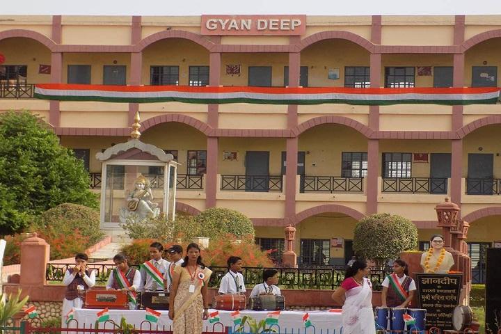 Gyandeep Shiksha Bharati Senior Secondary School-School View