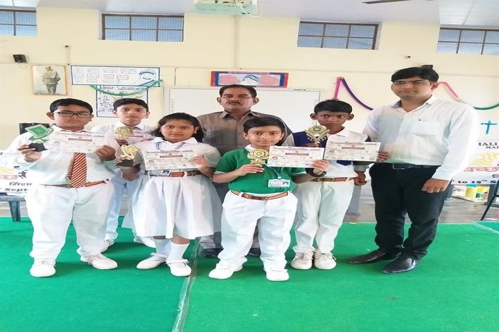 Gyansthali Public School-Achievement