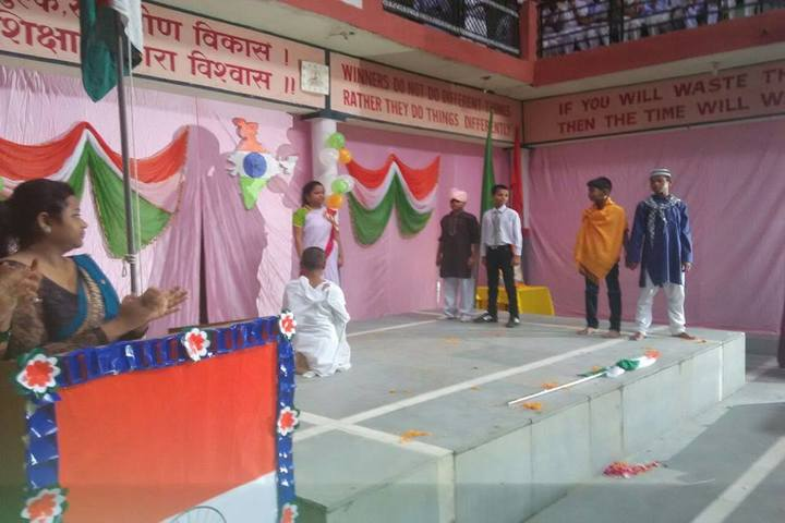 H S Memorial Public School-Independence Day
