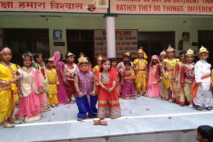 H S Memorial Public School-Krishnastami Celebrations