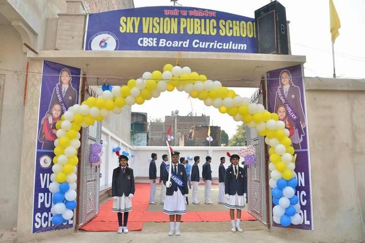 Sky Vision Public School-School Entrance