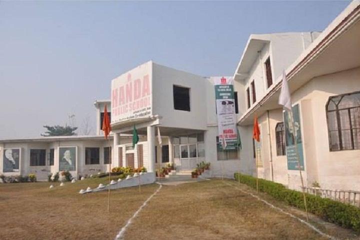 Handa Public School-Campus