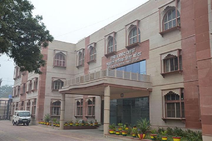 Hanuman Prasad Dhanuka Saraswati Balika Vidya Mandir-Campus-View