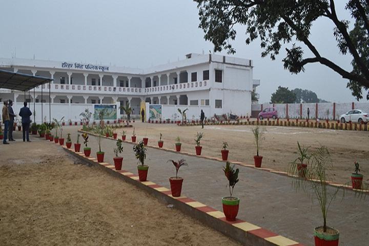Harihar Singh Public School-Campus View