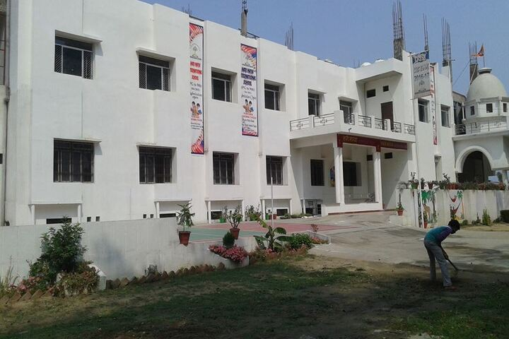 Hari Maya International School-School View
