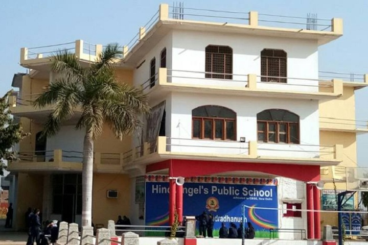 Hind Angles Public School-Campus-View front