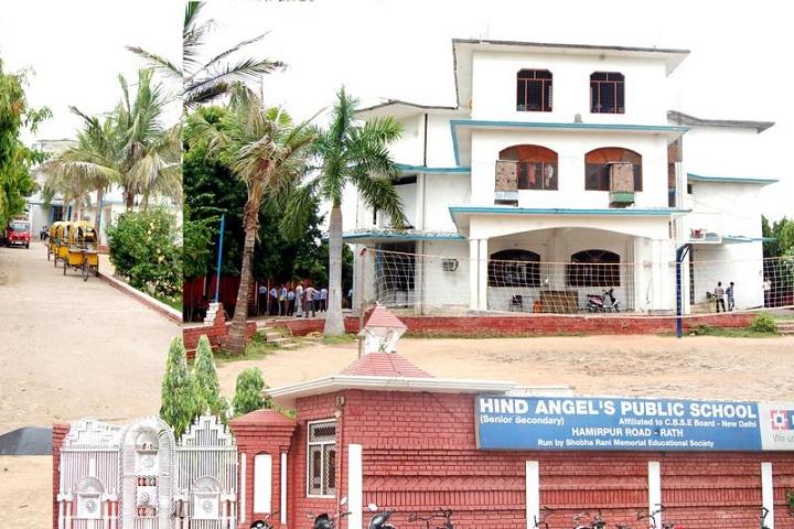 Hind Angles Public School-Campus-View