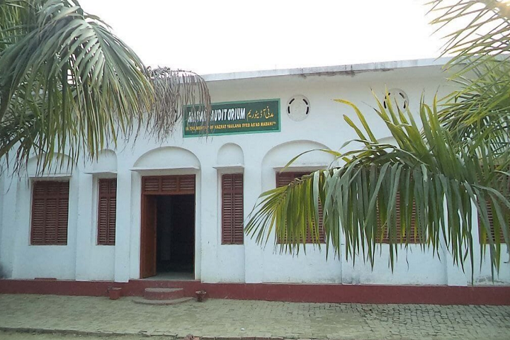 Hira Public School-Auditorium
