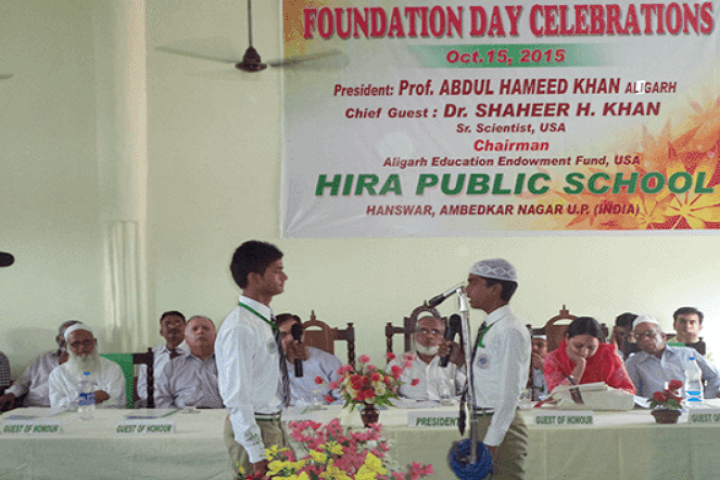 Hira Public School-Events Celebration