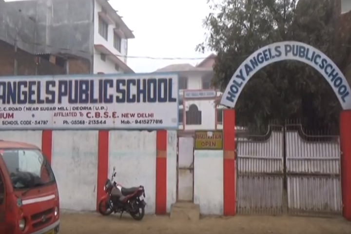 Holi Angels Public School-Campus Entrance