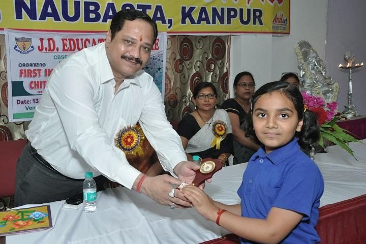 J D Education Centre-Prize Distribution