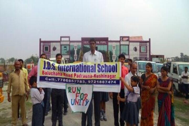 J D S International School-Rally