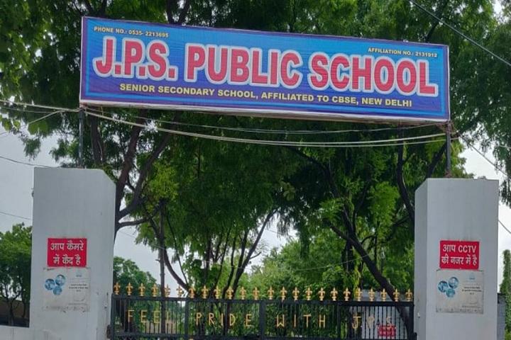 J P S Public School-School Entrance