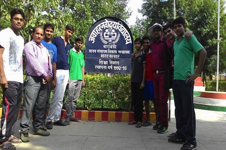 Jawahar Navodaya Vidyalaya-Association