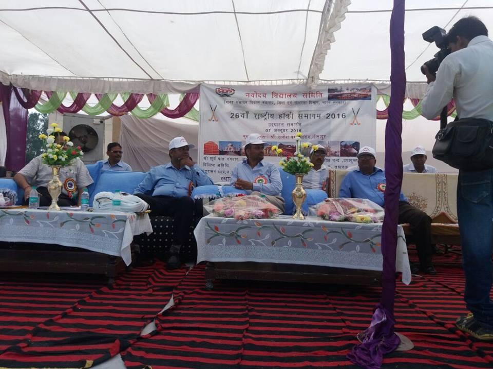 Jawahar Navodya Vidyalaya-Event