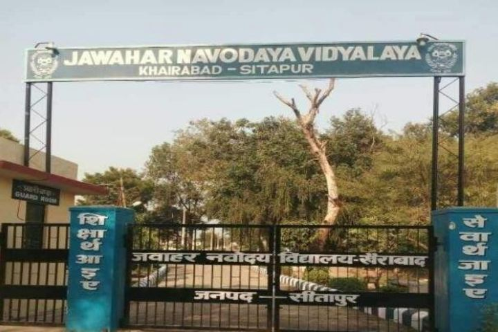 Jawahar Navodya Vidyalaya-School Entry
