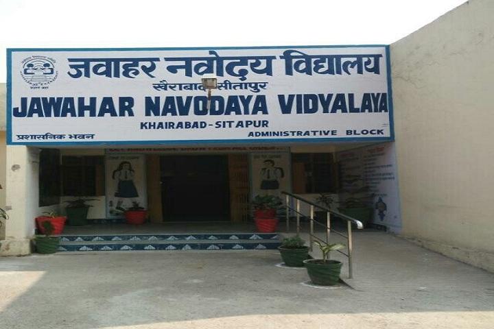 Jawahar Navodya Vidyalaya-School