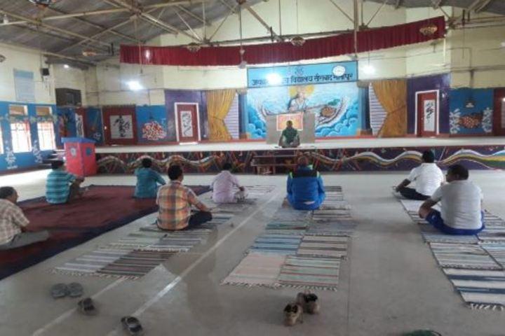 Jawahar Navodya Vidyalaya-Yoga