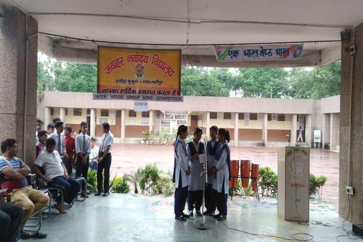 Jawahar Navodaya Vidyalaya-Curricular Activities