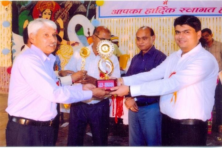 Jawahar Navodaya Vidyalaya-Achievments