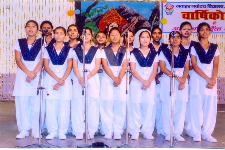 Jawahar Navodaya Vidyalaya-Group Song