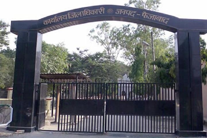 Jawahar Navodaya Vidyalaya-School View
