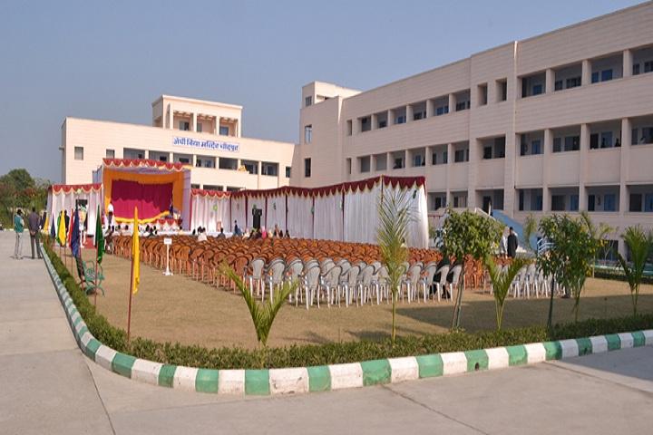 Jaypee Vidya Mandir-School View