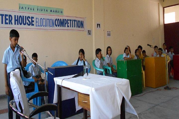 Jaypee Vidya Mandir-Competition