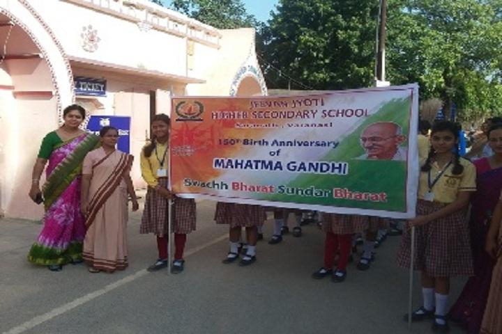 Jeevan Jyoti Higher Secondary School-Swach Bharat