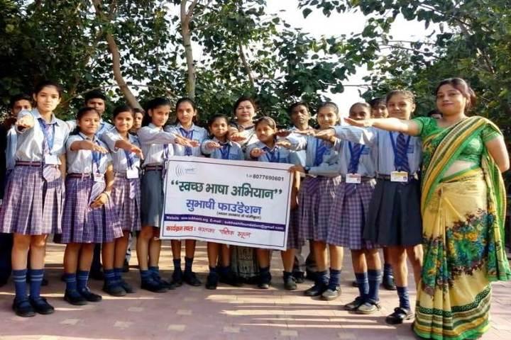 Kalka Public School-Bhashan on Swacch Barath