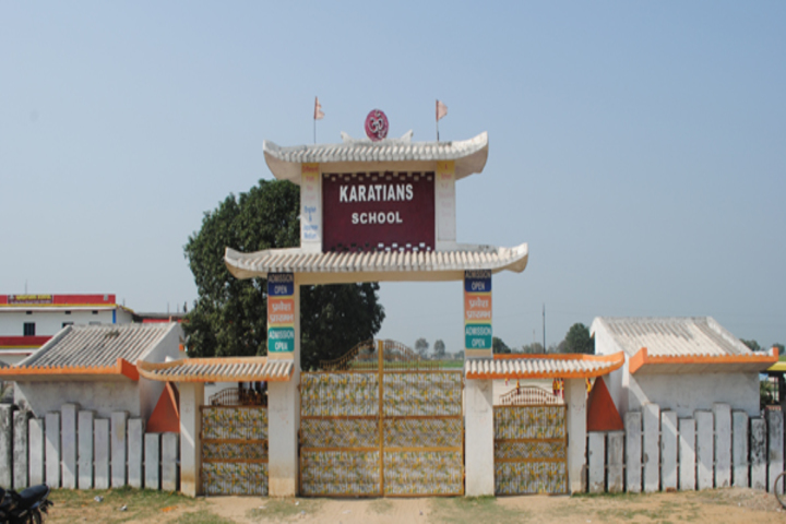 Karatians School-Campus Entrance