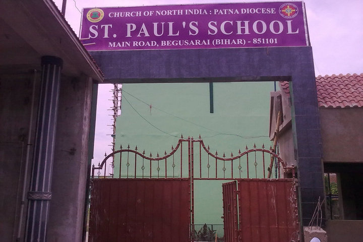 St Paul Senior Secondary School-School Entrance