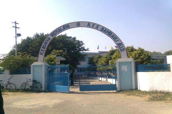 Kendriya Vidyalaya-School Entrance