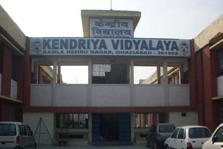 Kendriya Vidyalaya- CampusFront View