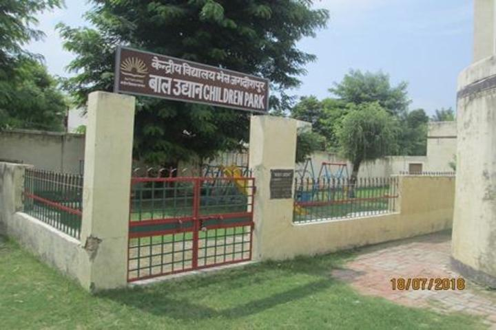 Kendriya Vidyalaya-Children Park