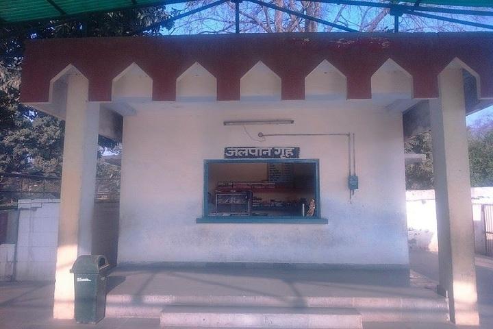 Kendriya Vidyalaya-Canteen