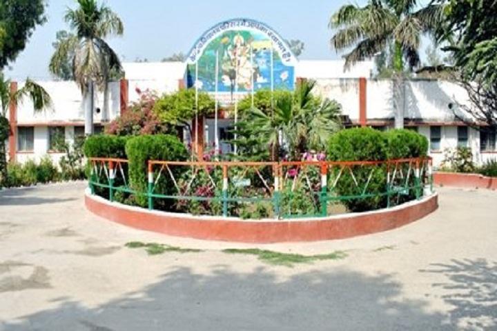 Kendriya Vidyalaya-Campus-View Full