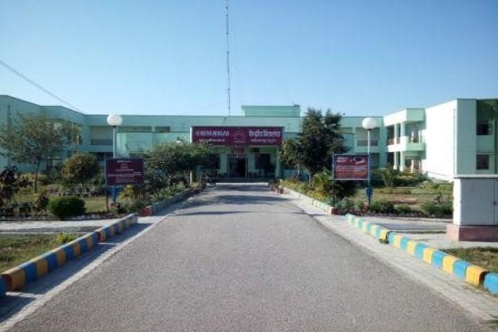 Kendriya Vidyalaya-Campus Front View